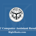 UPPSC Computer Assistant Result 2020 (Out) - Download UP CA Exam Merit List