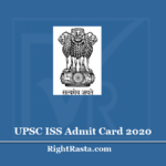 UPSC ISS Admit Card 2020 (Out)- Download Indian Statistical Service Hall Ticket