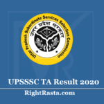 UPSSSC TA Result 2020 (Out) - Download UP Agriculture Technical Assistant Merit List