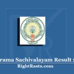 AP Grama Sachivalayam Result 2020 (Out) | Download Grama/ Ward Sachivalayam Merit List