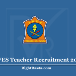 AWES Teacher Recruitment 2020 | Apply Army Public School TGT PGT PRT Vacancies