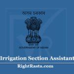 Assam Irrigation Section Assistant Result 2020 (Out) | Download SA Merit List