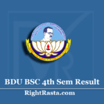 BDU BSC 4th Sem Result 2020 (Out) | Download Bharathidasan University B.Sc Results
