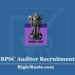 BPSC Auditor Recruitment 2020 | Apply for Bihar Panchayati Raj Department