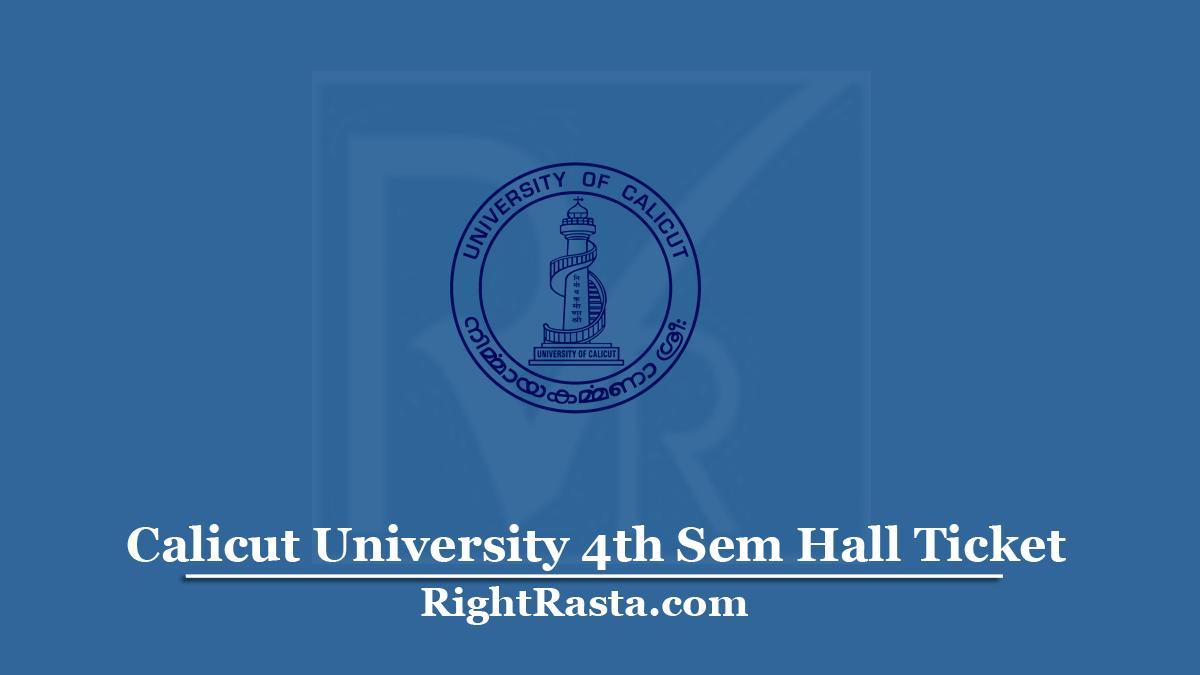 Calicut University 4th Sem Hall Ticket