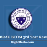 DBRAU BCOM 3rd Year Result 2020 (Out) | Download B.Com Part III Results