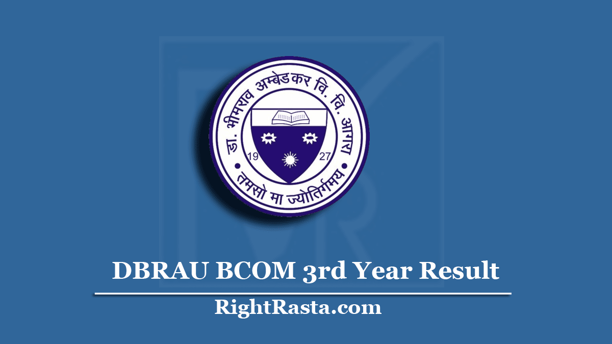 DBRAU BCOM 3rd Year Result