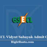 GSECL Vidyut Sahayak Admit Card 2020 (Out) | Download Hall Ticket