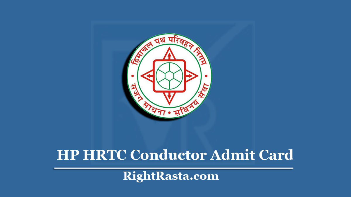 HP HRTC Conductor Admit Card