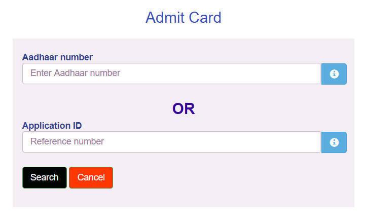 HPSSSB Conductor Admit Card 2020