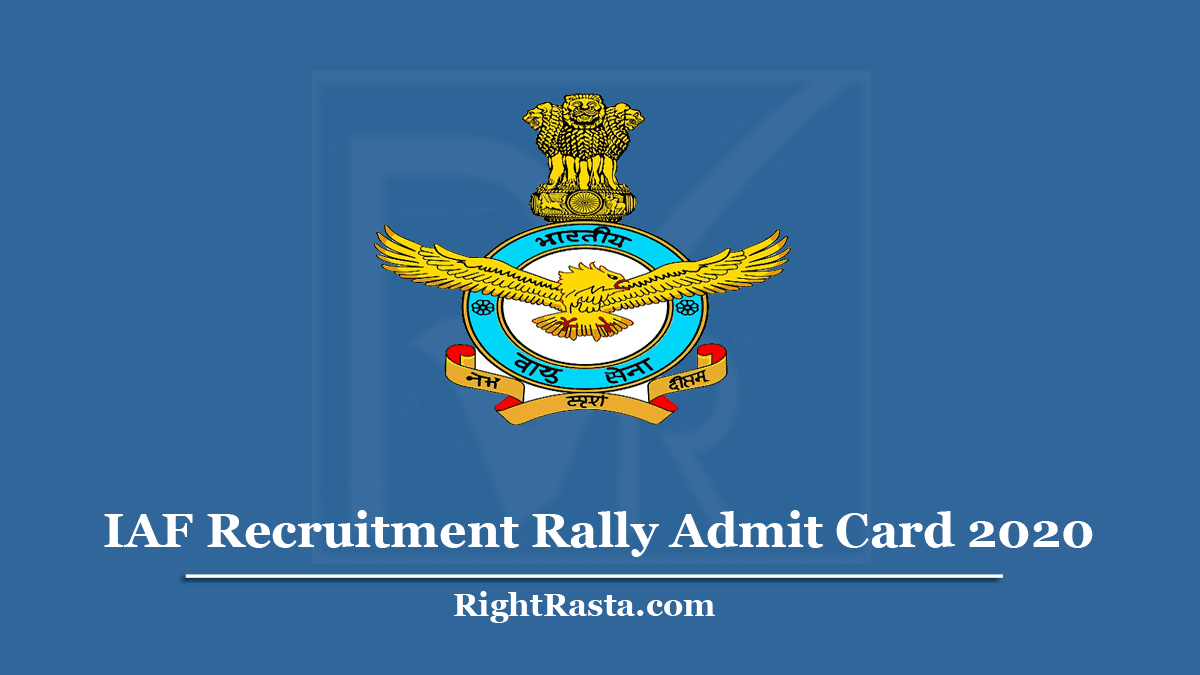 IAF Recruitment Rally Admit Card