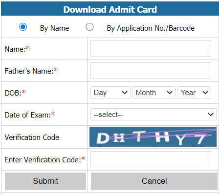JKSSB PanchayatAccountant Admit Card 2020