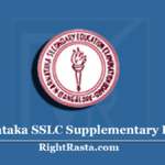 Karnataka SSLC Supplementary Result 2020 (Out) Download @ www.karresults.nic.in