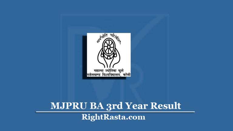 mjpru ba 3rd year result 2020 out  download ba part 3
