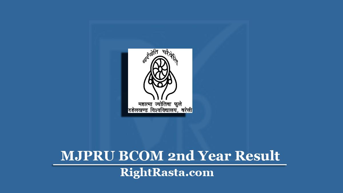 MJPRU BCOM 2nd Year Result
