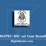 MJPRU BSC 1st Year Result 2020 (Out) | Download B.Sc Part 1 Results