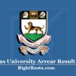 Madras University Arrear Result 2020 (Out) | Download UNOM UG PG Marks