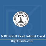 NBE Skill Test Admit Card 2020 (Out) | Download Typing Test Hall Ticket