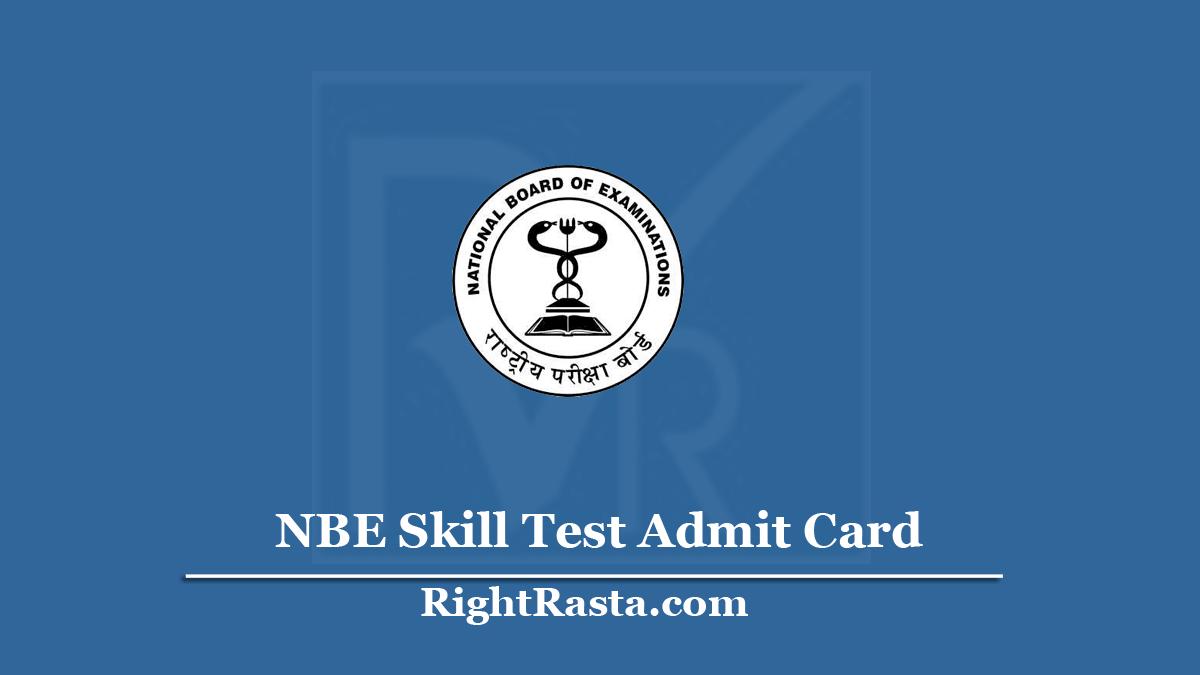 NBE Skill Test Admit Card
