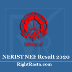 NERIST NEE Result 2020 (Out) | Download Entrance Test Merit List