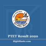 PTET Result 2020 (Out) | Download Rajasthan Pre BED Entrance Results