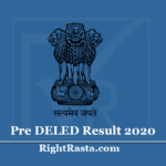Pre DELED Result 2020 (Soon) - Check Rajasthan BSTC Results Update