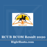 RCUB BCOM Result 2020 (Out) | RCU B.Com 1st 2nd 3rd Year Results