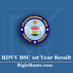 RDVV BSC 1st Year Result 2020 (Out) | Download RDU B.Sc. Part 1 Results