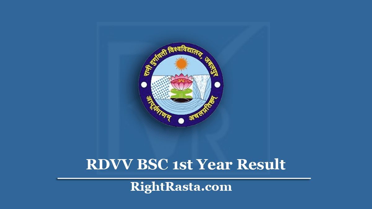 RDVV BSC 1st Year Result