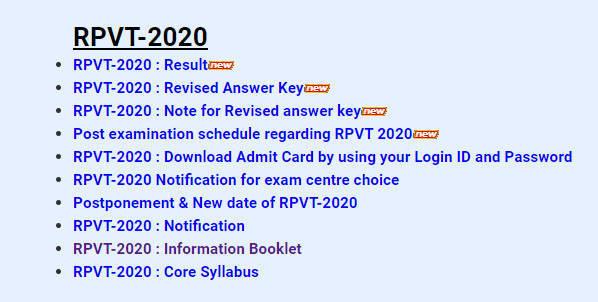 RPVT Result 2020