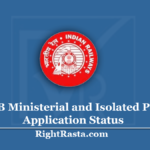 RRB Ministerial and Isolated Post Application Status 2020 | Link Available