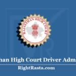 Rajasthan High Court Driver Admit Card 2020 (Soon) | Check HCRAJ ChauffeurExam Date