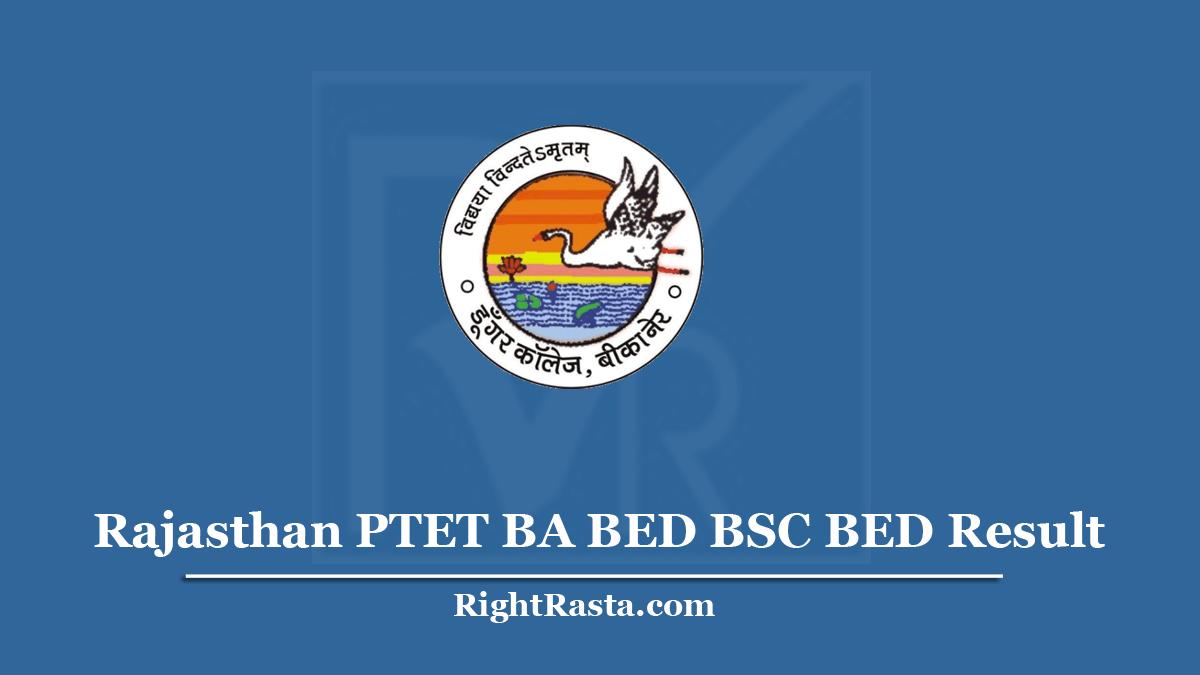Rajasthan PTET BA BED BSC BED Result