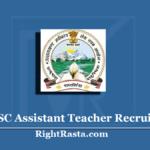 UKSSSC Assistant Teacher Recruitment 2020 (Last Date) | Apply for LT Grade Vacancy