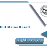 UPPSC BEO Mains Result 2021 (Out) | Download Block Educational Officer Merit