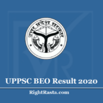 UPPSC BEO Result 2020 (Out) - Download UP Block Education Officer Merit List