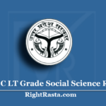 UPPSC LT Grade Social Science Result 2018 (Out) | Download UP SS Merit List 2020