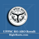 UPPSC RO ARO Result 2020 (Out) | Download Review Officer Prelims Merit List