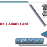 UPSC CDS I Admit Card 2021 (Out) | Download Combined Defence Services Hall Tickets