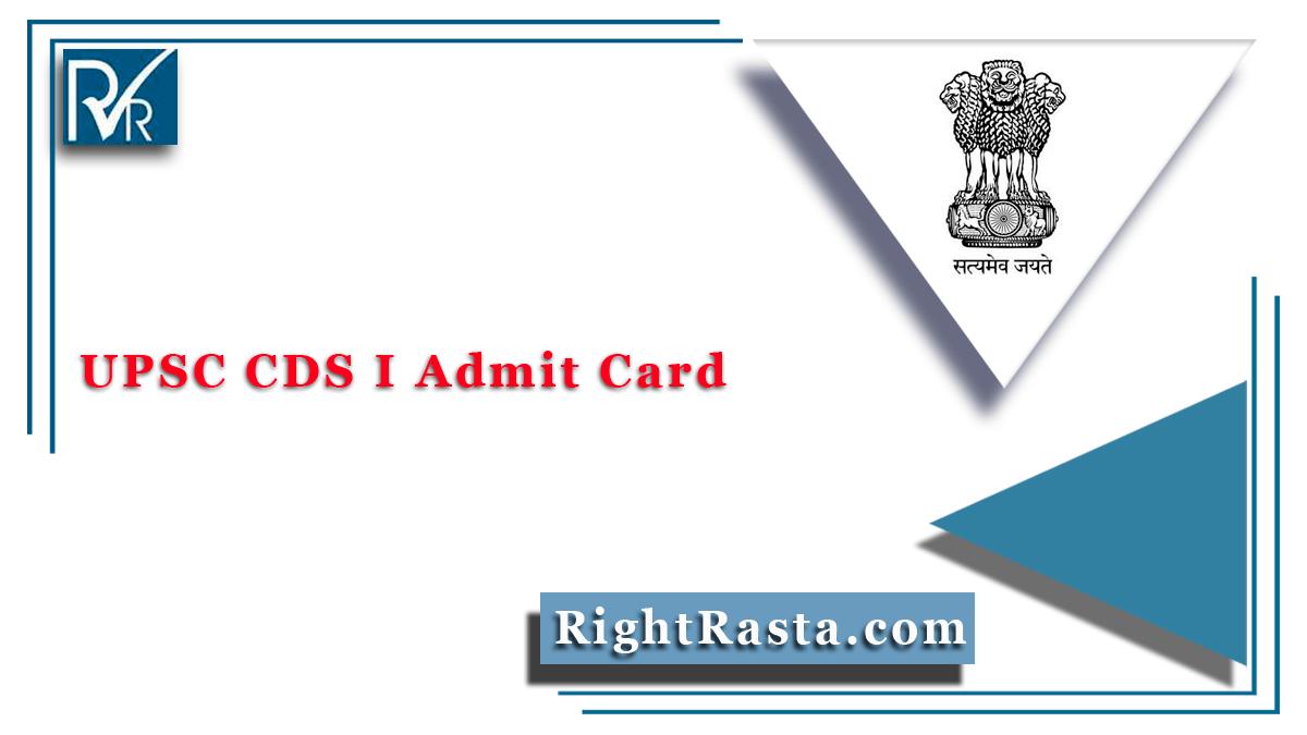 UPSC CDS I Admit Card