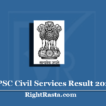 UPSC Civil Services Result 2020 (Out) | Download IAS IFS Prelims Results