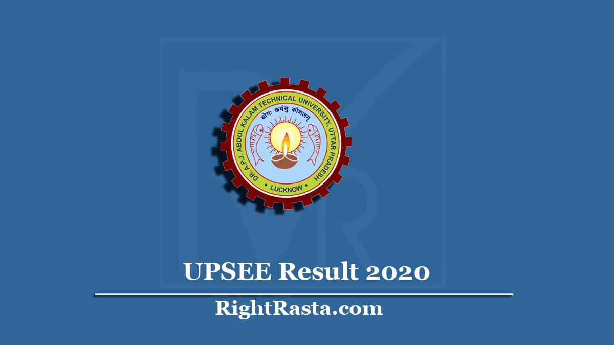 UPSEE Result 2020