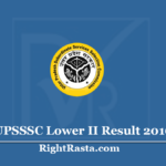 UPSSSC Lower II Result 2016 (Out) | Download UP Combined Lower Second Results