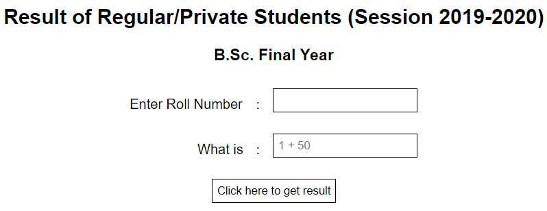 VBSPU BSC Result 2020