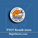 www.ptetdcb2020.com PTET Result 2020 (Out) | Download Pre BED Results