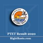 www.ptetdcb2020.com PTET Result 2020 (Out) | Download Pre BED Results