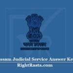Assam Judicial Service Answer Key 2020 (Out) | Gauhati High Court Grade 3 Exam Key