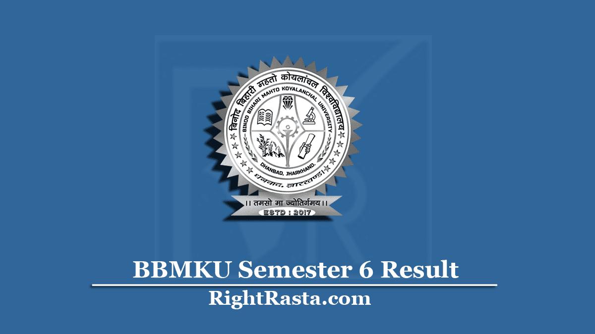 BBMKU Semester 6 Result