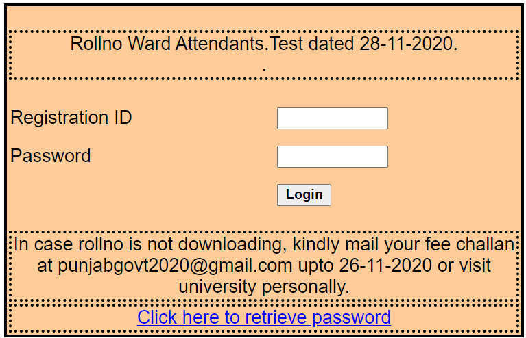 BFUHS Admit Card 2020