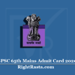 BPSC 65th Mains Admit Card 2020 (Out) | Download Bihar CCE 65 Hall Ticket